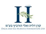 קרן דליה ואלי הורביץ לוגו